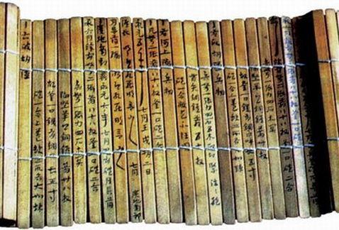 matematicas_en_China-ciencia_en_China-descubrimientos_chinos-Reinos_Combatientes_MILIMA20140107_0132_8